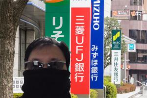 最新コロナ感染予防スタイル.jpg
